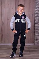 Тёплый спортивный костюм с капюшоном для мальчиков тёмно синий с серым рукавом