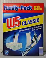 W5 Classic таблетки для посудомийних машин, 60 таб., Німеччина
