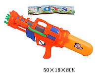 Водный пистолет - WG-7