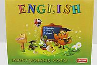 Игры в гофрокартонной коробке Английский язык лото