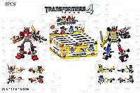Конструктор Transformers 4 BG2305/6 8 шт в блоке