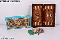 Нарды бамбук B15261 в коробке