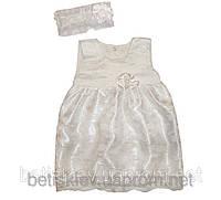 """Платье крестильное """"Софи"""" с повязкой атлас, гипюр Р.56,62,68,74,80,86"""