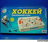 Хоккей Joy Toy 0701 в кор. 54*29*6см