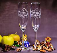 Новогодние Бокалы, лазерная гравировка, Happy New Year