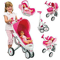 Smoby Коляска для куклы Maxi Cosi 4в1 550389