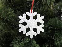 Снежинка №1, 15 см, елочная игрушка из пенопласта