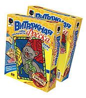 Іграшка для дитячої творчості Фантазер Вітражна фреска Кішка з клубком, 408006