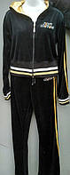 Спортивный костюм женский размер 46