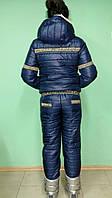 Женский модный темно-синий лыжный теплый костюм VERSACE. Арт-652