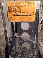 Набор прокладок полный ВАЗ 2101-07 (76) Россия