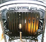 Защита картера двигателя и кпп Toyota Yaris 2010-, фото 7