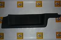 Порог (подножка) раздвижной правой двери Renault Trafic / Vivaro 01> (OE RENAULT 8200041182)