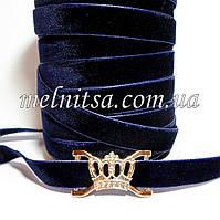 Лента бархатная 1,5 см, цвет т.синий