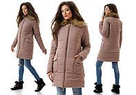 Зимняя куртка удлиненная синтепоновая  стеганая с меховым воротом