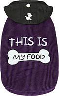 """Свитер """"ГАВ""""  для собак, размеры  S, M, L, XL, фиолетовый"""