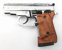 Стартовый пистолет Stalker (Zoraki) 914 s Chrome