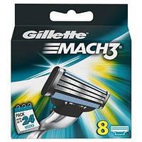 Кассеты Gillette MACH3   8 шт. Копия !!!