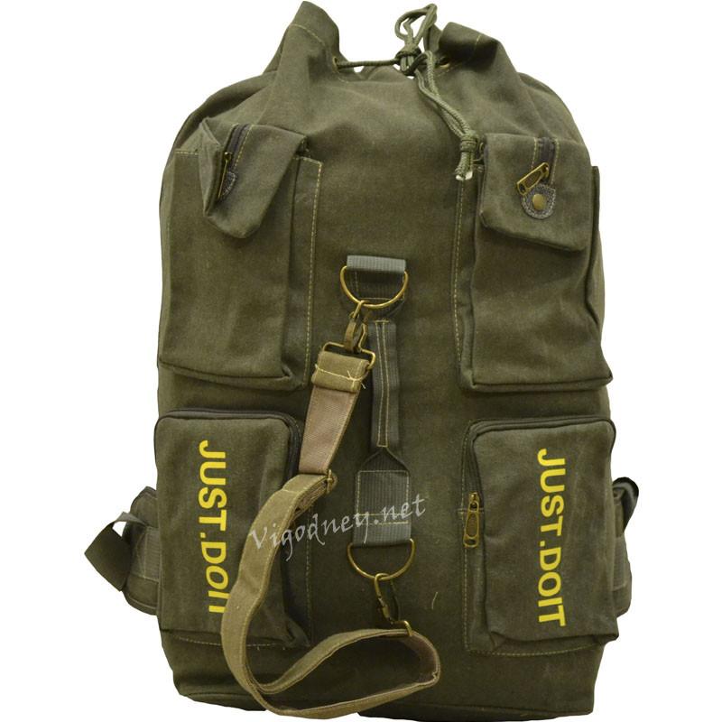 Рюкзак LEO 65L