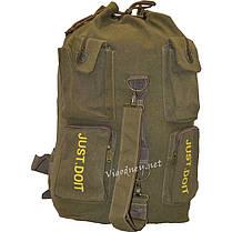 Рюкзак LEO 65L, фото 3