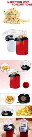 Мини аппарат для приготовления попкорна Minijoy, фото 2