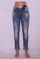 Модные женские джинсы (Код 13147-2)