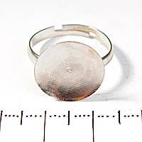[14 мм] Основа под кольца с углублением круглая