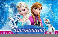 """Пригласительные на день рождения детские """" Холодное сердце """" (20 шт.)"""