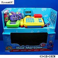 "Кассовый аппарат ""Мой магазин"", на батарейках, арт. 7018"