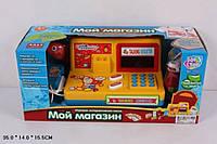 "Кассовый аппарат ""Мой магазин"", на батарейках, арт. 7253"
