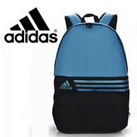Рюкзак Adidas Skyline ТОЛЬКО ОПТ ! голубой