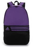 Рюкзак Adidas Skyline ТОЛЬКО ОПТ ! фиолетовый