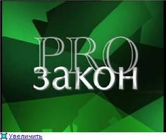 Адвокат Павел Лыска о порядке привлечения к административным правонарушениям