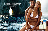 Dolce & Gabbana Light Blue туалетная вода 100 ml. (Дольче Габбана Лайт Блю), фото 5