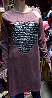 Платье ангора сердечко размер М