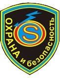 «Охрана и безопасность» – лучшее охранное агентство в Харькове