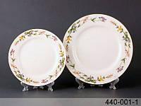 """Набор тарелок """"Весенний сад"""" 18 предметов ed440-041-1"""