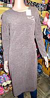 Платье ангора Love размер М коричневое