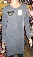Платье ангора Микки размер М серо-синее