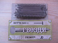 Стальные монтажные гвозди 3,5х90 мм фасованные по 500гр