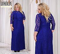 Женское вечернее гипюровое платье. Цвет электрик,чёрное. Размер 50-56. DG 792