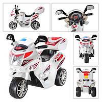 Детский электромобиль мотоцикл
