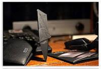 "Нож визитка ""CARD HARP"". Оригинал!"