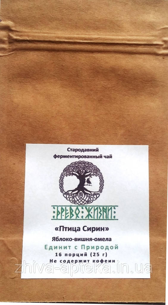 """Ферментированный чай """"Птица Сирин"""" (листья яблони, вишни, омелы)"""