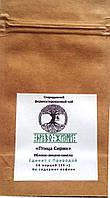 """Ферментированный чай """"Птица Сирин"""" (листья яблони, вишни, омелы), фото 1"""