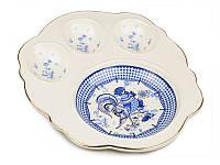 Блюдо для яиц Петух керамическое диаметр 18 см синие цвета 69-042