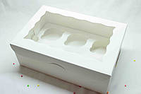 Коробка для маффинов на 6шт.(набор из 5шт)