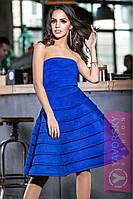 Синее расклешенное вечернее платье