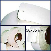 Ярлыки (бирки) картонные навесные в рулонах 50х85 мм