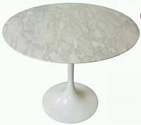 Стол круглый мраморный Кармен